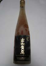 山中湖貴腐ワイン